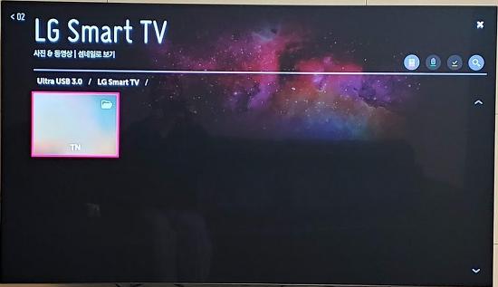 LG 스마트 TV에서 2160p (4K UHD) MKV 파일도 플레이 영상 재생도 잘되는 군요