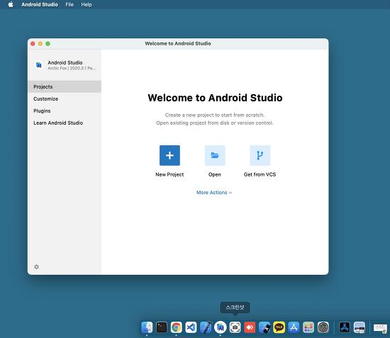 Android Studio . 맥북 M1 에 설치.