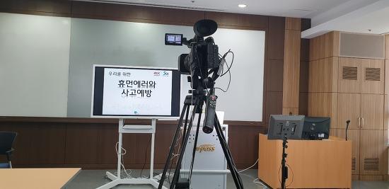 (산업안전교육) 한국도로공사 근로자안전보건교육 영상촬영