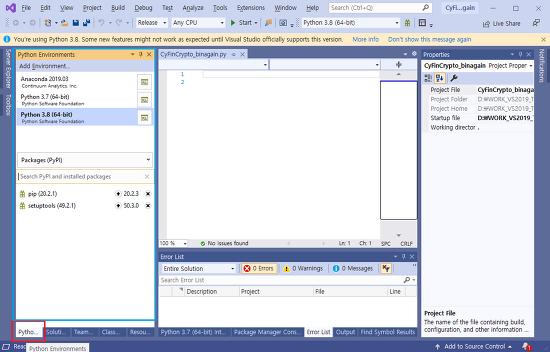 Visual Studio 파이썬 개발환경에서 라이브러리 패키지 설치 방법