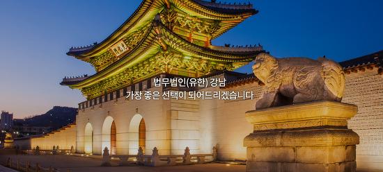 기업회생의 쟁점 : 금융리스채권의 취급(6): 미이행쌍무계약(1)