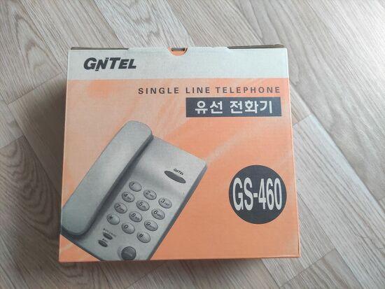 사용소감 : 유선전화기 GS-460