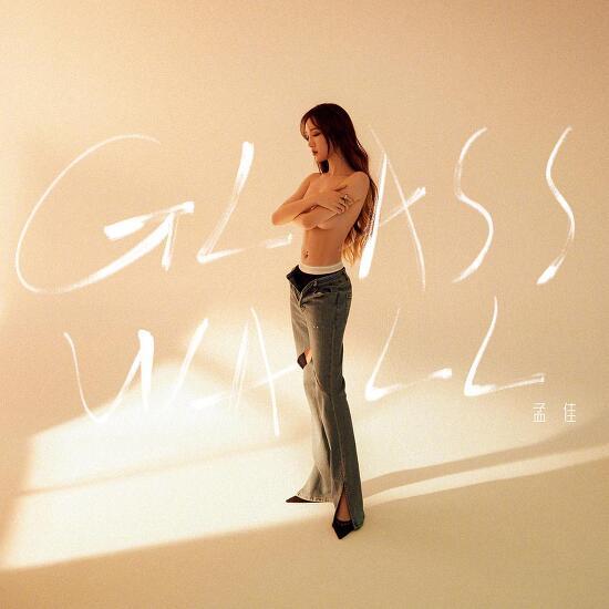 멍지아(Jia) 공작실 신곡 《透明空间 투명공간》커버 표절에 사죄