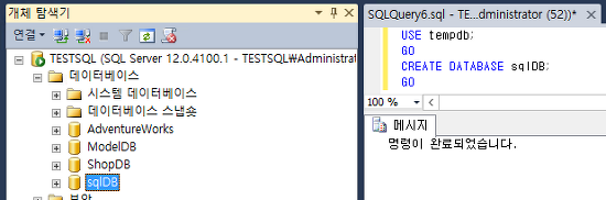[MSSQL] 실습 SELECT, FROM, WHERE, BETWEEN, AND, IN, LIKE, ANY, ALL 등