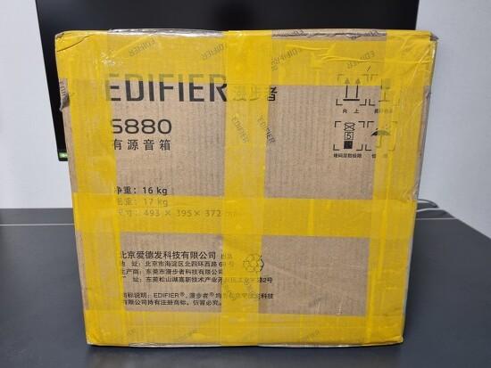 에디파이어 S880 스피커 직구 후기