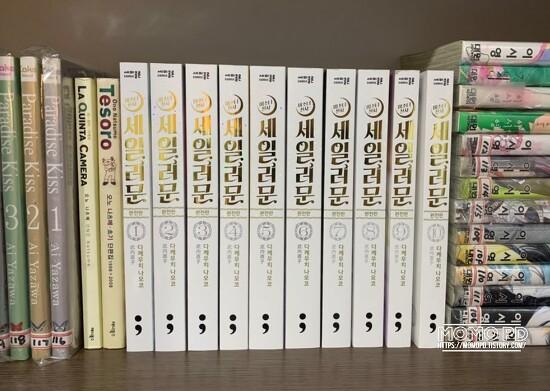 [만화책/세미콜론] 세일러문 완전판 박스세트 전격해부