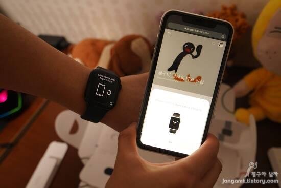 최신 스마트워치 애플워치 7세대 41mm 알루미늄 케이스 스포츠밴드 개봉기!! 필요한 악세서리?