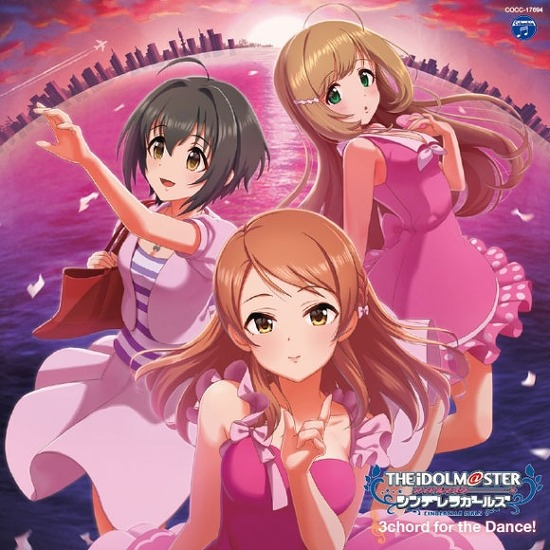 THE IDOLM@STER CINDERELLA MASTER..
