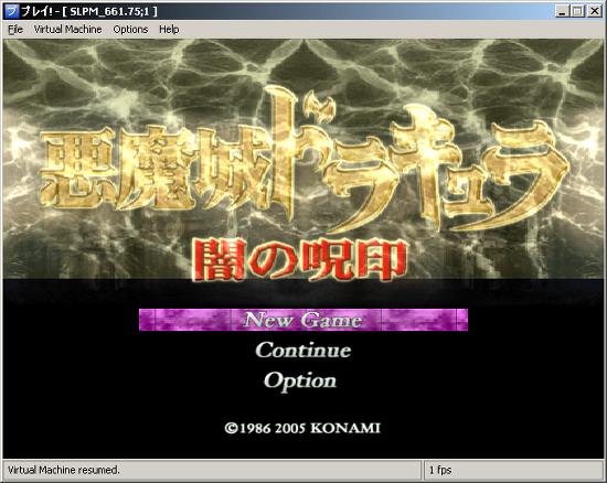 Play! GIT v0.40 (2021/05/11)Screenshot