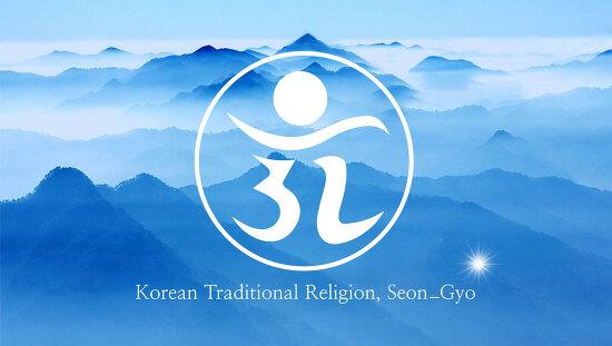 한국의 선교 _선교 교단 공식 영상 Seon Gyo Korea