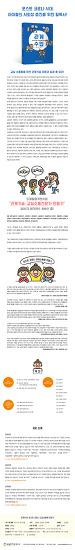 관계수업-교실소통왕 만들기 출간~!!!