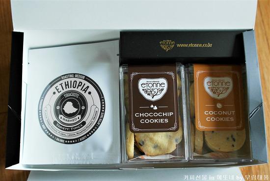 커피선물,에또네 쿠키로 비대면선물