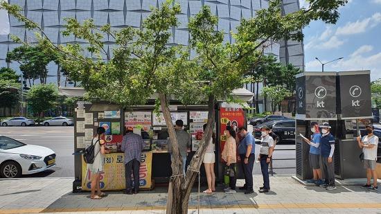 서울 로또 2회 이상 1등을 배출한 판매점.(262..