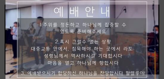 수원지부 온라인 화요모임 광고 안내