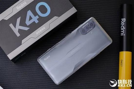 기존 모델과 다른 프로세서를 탑재한 홍미 K40 라이트 럭셔리 출시 예정