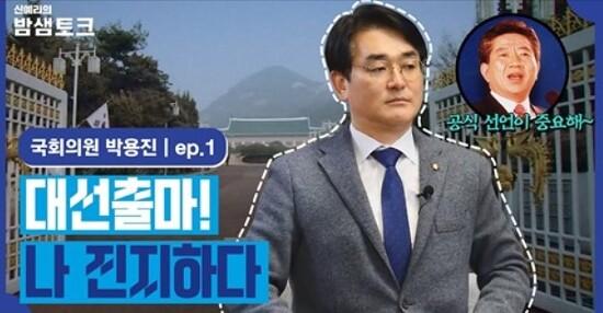 [210203] JTBC <신예리의 밤샘토크>에 출연했습니다!