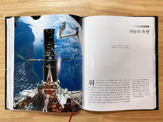 「칼 세이건 살롱 2021」시즌1 『창백한 푸른 점』영상으로 깊이 읽기!