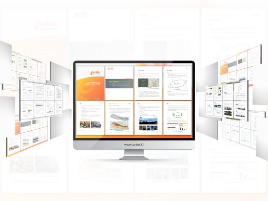 보고서 편집 디자인 예시 - 템플릿, 구성, 타이틀, 표, 그림, 표지, 목차 등