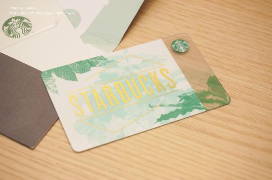 스타벅스 카드 업데이트.