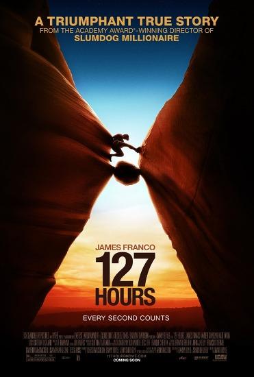 127시간 생존을 위한 결단