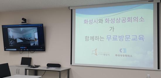 (산업안전교육) 에이스냉동공조 근로자교육 - 안전의식과 사고예방