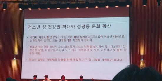 """""""청소년과 서울미래 100년""""  아하! 청나비의 고민과 제안"""
