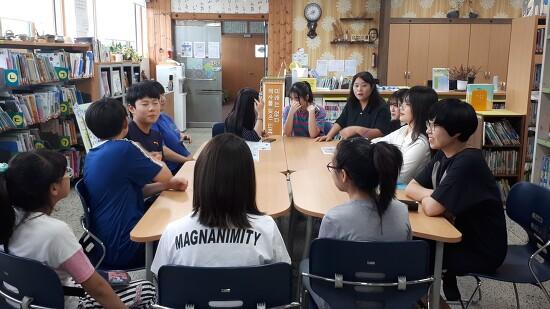 2019년 사림동 한마을한책읽기 연중활동 그림책으로 소통하다.....