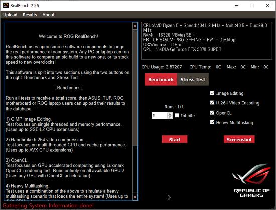 오버클럭 테스트 프로그램 - CPU, 메모리