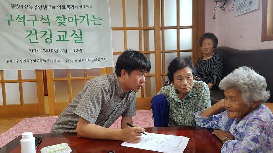 [마실통신 9월호] 홍성우리마을의료생협 새소식