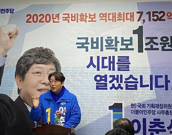 [뉴시스] 이춘석 의원, 제21대 총선 익산갑 출마 공식화
