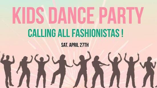 키즈 댄스 파티 초대권 이벤트
