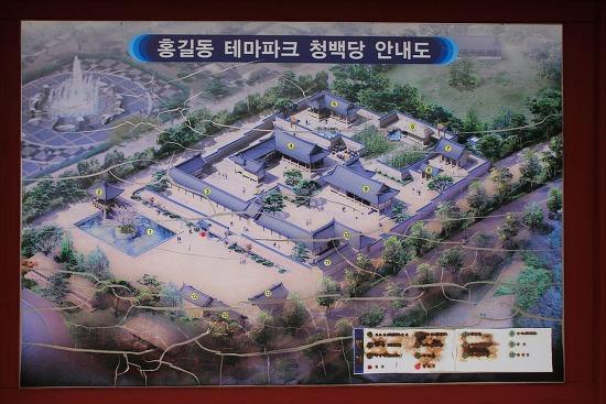 전남 장성여행 홍길동 테마파크 한옥펜션 청백당과 경포정
