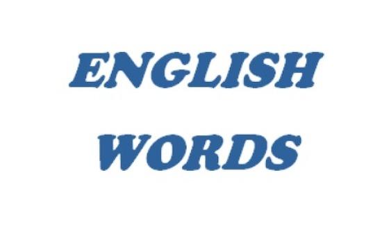 2019년 수능 영어 단어 34번 / 2018년 11월 시행 대학수학능력시험, 2019학년도 대수능 영어영역 외국어영역, 수능 영어 단어, 단어장