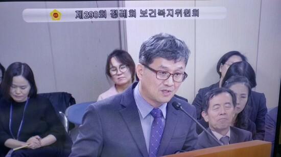서울시의회 보건복지위원회에 증인출석......