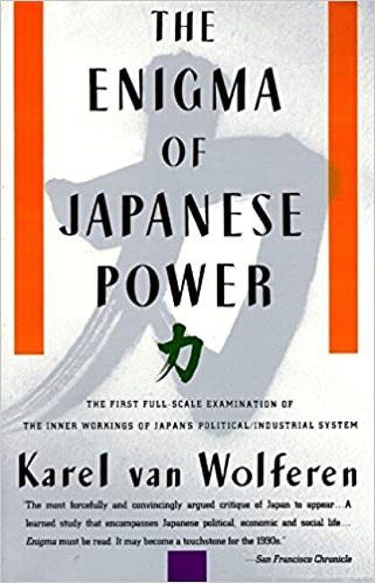 """""""일본 권력의 수수께끼""""을 읽으며"""