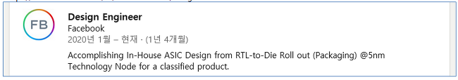 파운드리 단신 (2021.04.12. 삼성, TSMC, 인텔, 페이스북, 소니?)