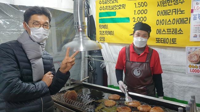 #동학사 점순이호떡집을 찾다 #탁송후 돌아오는 길에 고향향수를 먹으며..