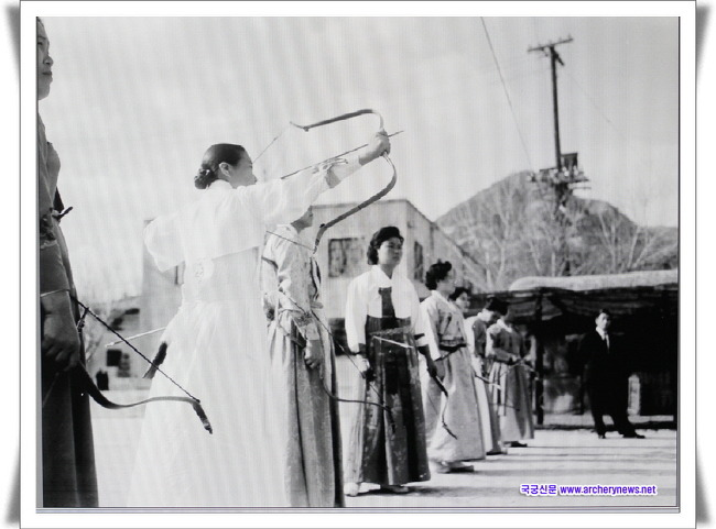 국궁, 활쏘기 무형문화재 제142호