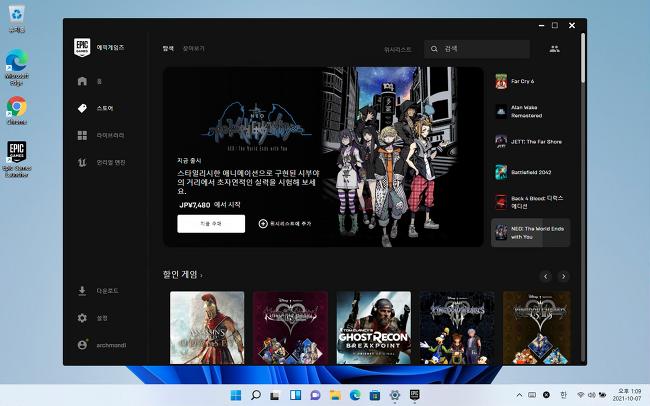 윈도우 11 스토어: 에픽 게임 스토어 앱 추가