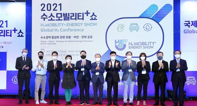 '2021수소모빌리티+쇼' 성료