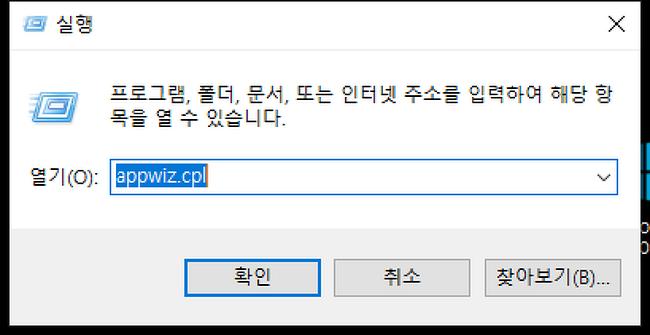 mount error(112): Host is down - 우분투에서 삼바로 윈도우10 공유폴더 연결이 안될 때
