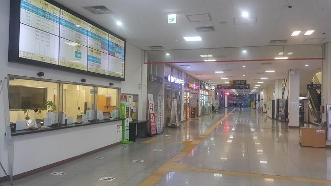 김해시외버스터미널 시간표