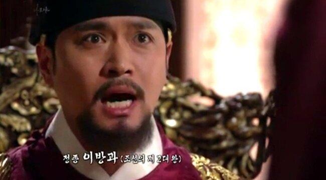 동생의 그늘에 가려진 조선 제 2대왕 정종 이방..