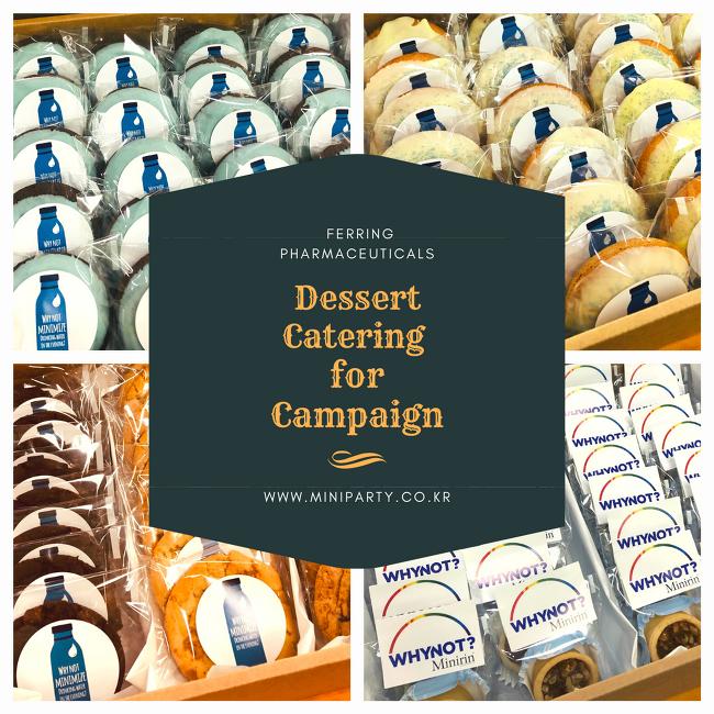 캠페인 행사를 위한 디져트 케이터링