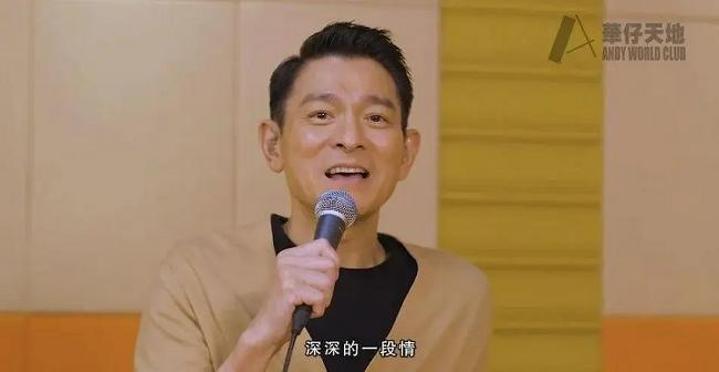 류더화(유덕화) 60세 생일, 영상 녹화로 팬들에게 선물