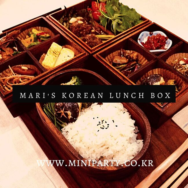 '마리의 한식도시락' 콜라보 Mari's Korean Lunch Box