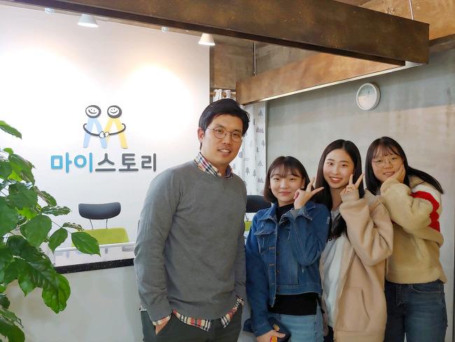 강남청소년심리치료센터, 용인외대부고 학생들 진로탐방 방문