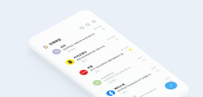 [안내] Daum 메일 모바일 웹이 새로워집니다! (2021/4/14)