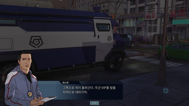 [XCOM:키메라 스쿼드] 여론이 중요하다