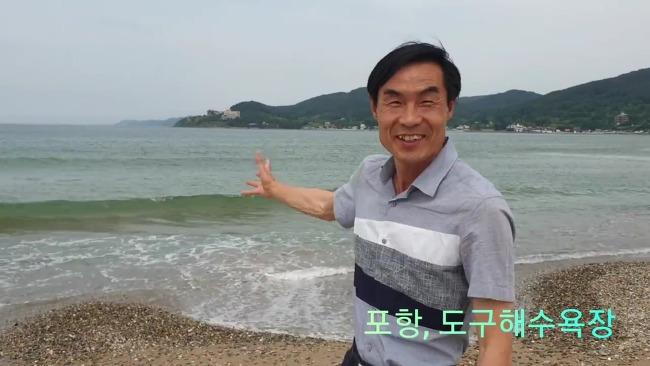 [포항중고차][투싼 매입] 고향형님의 배려와 사랑에 감사하며.. #도구해수욕장, 호미곶여행